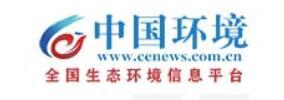 "<span style=""color:#666666;font-family:Microsoft YaHei;font-size:medium;"">中国环境网</span>"