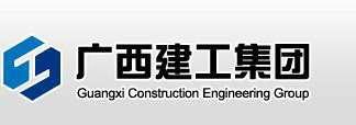 "<span style=""color:#666666;font-family:Microsoft YaHei;font-size:medium;"">广西建工集团</span>"